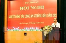 Chủ tịch nước: Nâng cao chất lượng điều tra, khám phá tội phạm