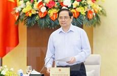 Rút ngắn thời gian họp, bảo đảm an toàn kỳ họp đầu Quốc hội khóa XV