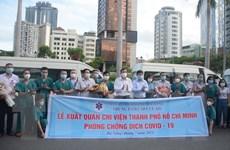 Dịch COVID-19: Chung tay hỗ trợ Thành phố Hồ Chí Minh chống dịch