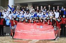 Hỗ trợ Bình Dương trong công tác phòng, chống dịch COVID-19
