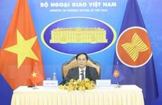 Bộ trưởng Bùi Thanh Sơn dự Hội nghị Bộ trưởng Ngoại giao ASEAN-Nhật