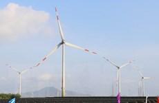 Hơn 100 nhà máy điện gió đăng ký đóng điện và hòa lưới