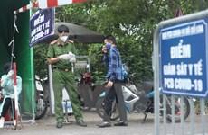 Hà Nội: Xã Cổ Loa và các biện pháp cấp bách phòng chống COVID-19