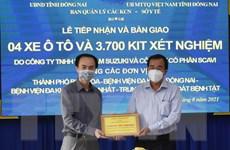 Đồng Nai tiếp nhận 4 xe tải và 3.700 bộ kit test nhanh COVID-19