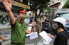 Công an Nhân dân: Mũi xung kích trên tuyến đầu phòng, chống dịch