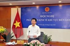 Bộ Công Thương: Tám nhóm giải pháp để thương mại biên giới phát triển
