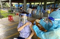 Quỹ vaccine phòng COVID-19 đã nhận được 8.635 tỷ đồng