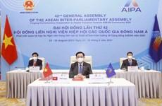 Chủ tịch Quốc hội Vương Đình Huệ dự Lễ bế mạc Đại hội đồng AIPA-42