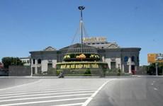 Phát triển thành phố Vinh thành trung tâm kinh tế, văn hóa vùng