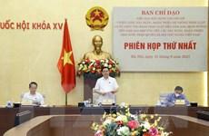 [Photo] Phiên họp thứ nhất của Tiểu ban hoàn thiện hệ thống pháp luật