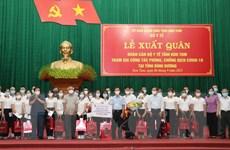 [Photo] 30 bác sỹ, điều dưỡng Kon Tum lên đường hỗ trợ Bình Dương