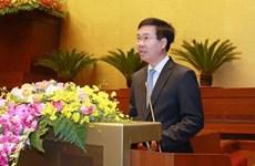 Hội nghị lần thứ nhất Ban Chỉ đạo Trung ương về quản lý biên chế