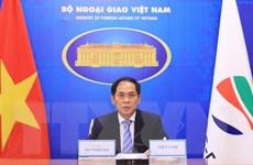 Hội nghị Bộ trưởng Hợp tác Mekong-Hàn Quốc lần thứ 11