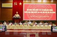 Hội nghị các cơ quan nội chính triển khai Nghị quyết Đại hội Đảng XIII