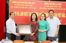 Bộ GD&ĐT, Ủy ban Dân tộc làm việc ở Trường phổ thông Vùng cao Việt Bắc