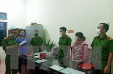 Nam Định: Bắt giữ kẻ lập Facebook kêu gọi ủng hộ để chiếm đoạt tài sản
