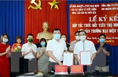 Nam Định: Ký kết hợp tác thúc đẩy đưa nông sản lên sàn điện tử