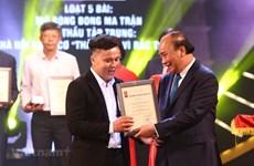 Lễ trao giải Báo chí Quốc gia lần XV - năm 2020 diễn ra vào ngày 24/10