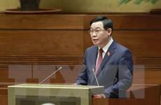 Thông cáo báo chí số 1, Kỳ họp thứ 2, Quốc hội khóa XV