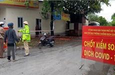 Tỉnh Phú Thọ tiếp tục giám sát chặt chẽ người ra và vào tỉnh