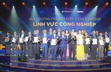 Giải thưởng Thương hiệu Vàng Thành phố Hồ Chí Minh lần thứ 2 năm 2021