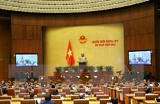Đề xuất phiên tòa trực tuyến có thể tiến hành từ 1/1/2022