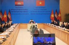 Hội nghị Hợp tác-Phát triển các tỉnh biên giới Việt Nam-Campuchia 11