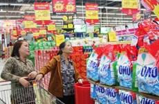 Các siêu thị khuyến mãi giảm tới 45% dịp Giáng sinh