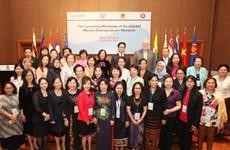 Việt Nam chủ trì điều hành mạng lưới doanh nhân nữ ASEAN