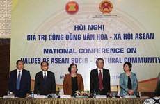 Cộng đồng văn hóa xã hội ASEAN hướng tới quan tâm và sẻ chia