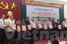 Trao kết quả giám định ADN xác minh danh tính liệt sỹ hy sinh tại Lào