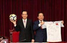 Đấu giá từ thiện quả bóng và áo thi đấu của U23 VN tặng Thủ tướng