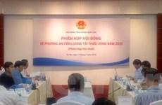 Họp Hội đồng Tiền lương quốc gia: Tăng lương năm 2020 có 'cán đích'?