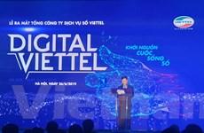 Ra mắt Tổng công ty Dịch vụ số Viettel: Khởi nguồn cuộc sống số