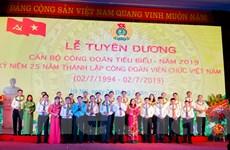 Tuyên dương 90 cán bộ công đoàn viên chức tiêu biểu năm 2019