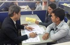Phát động cuộc thi viết về lao động EPS hồi hương thành công