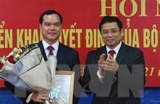 Ông Nguyễn Đình Khang trở thành tân Chủ tịch Tổng Liên đoàn Lao động
