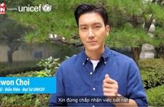 Ca sỹ Siwon Choi sẽ đến Việt Nam ủng hộ chiến dịch chấm dứt bắt nạt