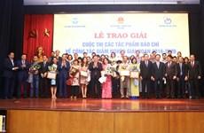 Thông tấn xã Việt Nam đạt 5 giải báo chí viết về công tác giảm nghèo