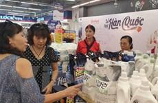 Sôi động 'Tuần lễ hàng hóa Hàn Quốc', ra mắt thương hiệu VinMart Care
