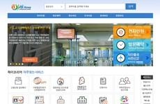 Hàn Quốc: Khai báo online với lao động bất hợp pháp tự nguyện về nước
