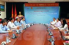 AIPA 41: Ngoại giao nghị viện vì ASEAN gắn kết và chủ động thích ứng