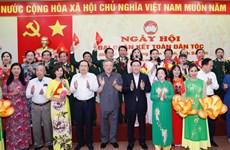 90 năm Mặt trận Tổ quốc Việt Nam: Hội tụ và lan tỏa tinh thần đoàn kết