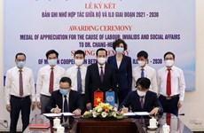 Việt Nam dự kiến phê chuẩn thêm 15 công ước của ILO trong 10 năm tới