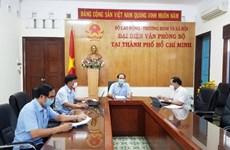 Các tỉnh, thành phía Nam cam kết chi gói hỗ trợ lao động trong tháng 7