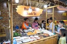 [Video] Đặc sắc Lễ hội Du lịch và Văn hóa ẩm thực Hà Nội 2021