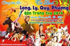 """Đưa """"Tứ linh"""" lên sân khấu xiếc Trung Thu 2014 ở Hà Nội"""
