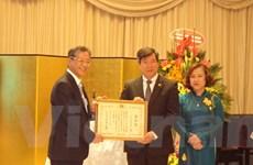 Ông Nguyễn Ngọc Bình nhận Bằng khen của Ngoại trưởng Nhật Bản
