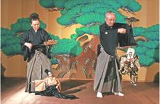 Trình diễn miễn phí kịch rối cổ điển Nhật Bản tại Thủ đô Hà Nội