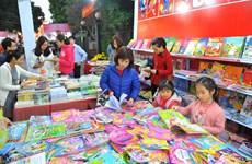 Phố sách Hà Nội sẽ chính thức đi vào hoạt động từ ngày 21/4/2017